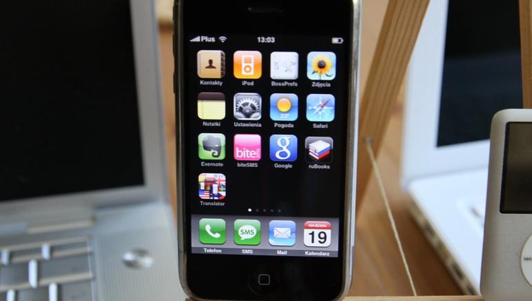 Specjalne Sprawozdanie: Najlepsze Kasyna dla Gier Mobilnych